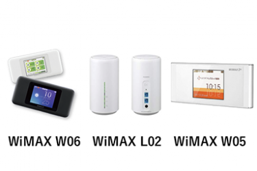 WiMAXの速度 端末とプロバイダによる違いは?