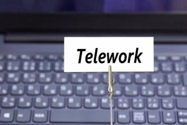 【元販売員が解説】テレワークでのオススメのWi-Fiはどれ?通信速度・容量から解説!